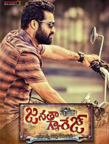 Janatha Garage Movie Pictures