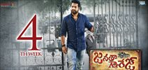 Janatha Garage 25 Days Collections
