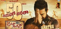 Janatha Garage 50 Days Centers List