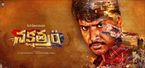 Nakshatram in May