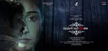 Nenjam Marappathillai gets postponed