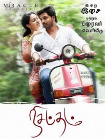 Nisabdham Movie Pictures