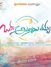 Okka Ammayi Thappa Movie Pictures