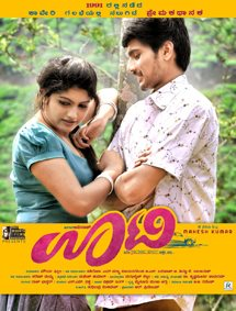 Ooty Movie Pictures
