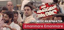 Emanmare Emanmare - Song Promo...