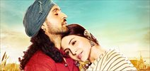 Sahiba - Song Promo - Phillauri