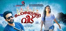 'Paulettante Veedu' hits theaters this Friday