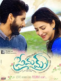 Premam Movie Pictures
