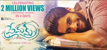 Superb Response for Premam Trailer