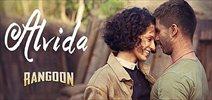 Alvida - Song Promo - Rangoon