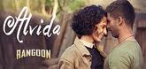 Alvida - Song Promo