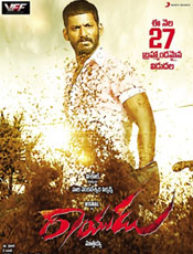 Rayudu Movie Pictures