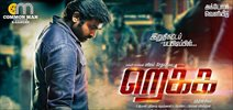 Director Rathina Siva on Vijay Sethupathi in Rekka
