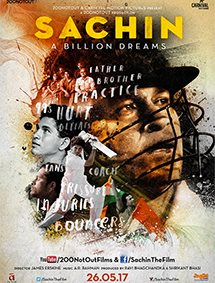 All about Sachin: A Billion Dreams