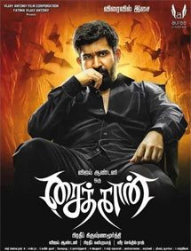 Saithan Movie Pictures