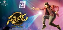 Sarainodu Bus Yatra and Success Meet