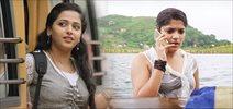 Official Trailer - Sarvopari P...