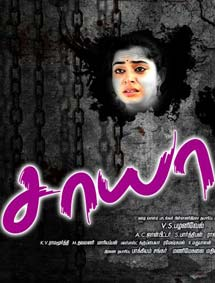 Sayya Movie Pictures