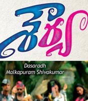 Shourya Movie Pictures