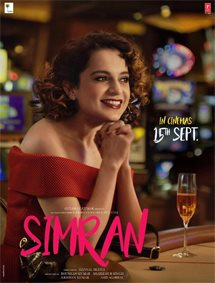 All about Simran