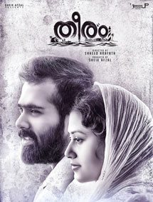 Theeram Movie Pictures