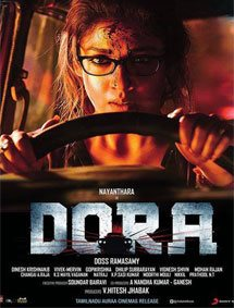 Dora Movie Pictures