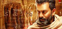 "Release of Prithviraj starrer""Tiyaan"" postponed"