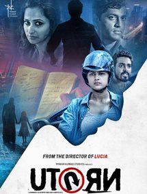U Turn Movie Pictures