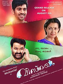 Vismayam Movie Pictures