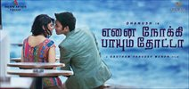 Second single from Enai Nokki Paayum Thotta from this evening (25th March)