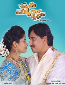 A Happy Married Life Movie Pictures