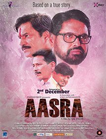 Aasra Movie Pictures