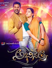 Abhinetri Movie Pictures