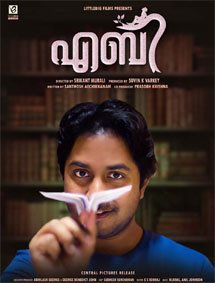 Aby Movie Pictures