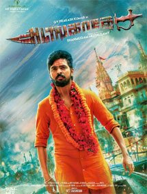 Adangathey Movie Pictures