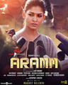 Aramm Picture