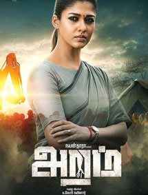 All about Aramm