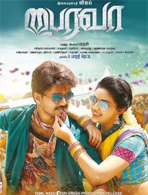 Bhairava Movie Pictures