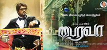 Bairavaa gets into 100 crore club