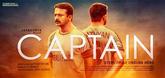Captain - Review