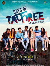 Days of Tafree Movie Pictures