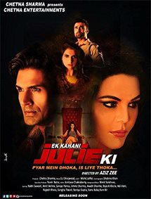 Ek Kahani Juile Ki Movie Pictures