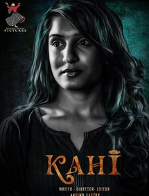 Kahi Movie Pictures
