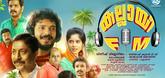 Kallayi FM Review