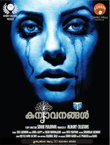 Kanyavanangal Movie Pictures