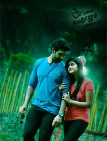 Konala Irunthalum Ennodadhu Movie Pictures
