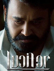 Lucifer Movie Pictures