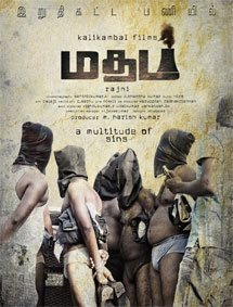 Madham Movie Pictures