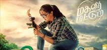 Jyothika's Magalir Mattum to release on 15th September