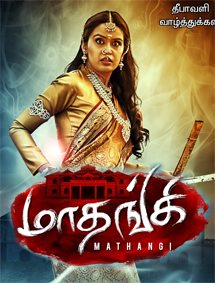 Mathangi Movie Pictures